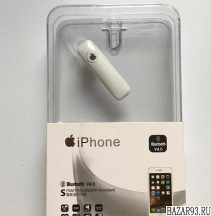 Стильная блютуз стерео гарнитура для iPhone 4-6