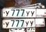 Дубликаты авто номеров